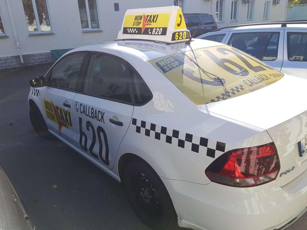 Водитель такси Без ЗАЛОГОВ 50%
