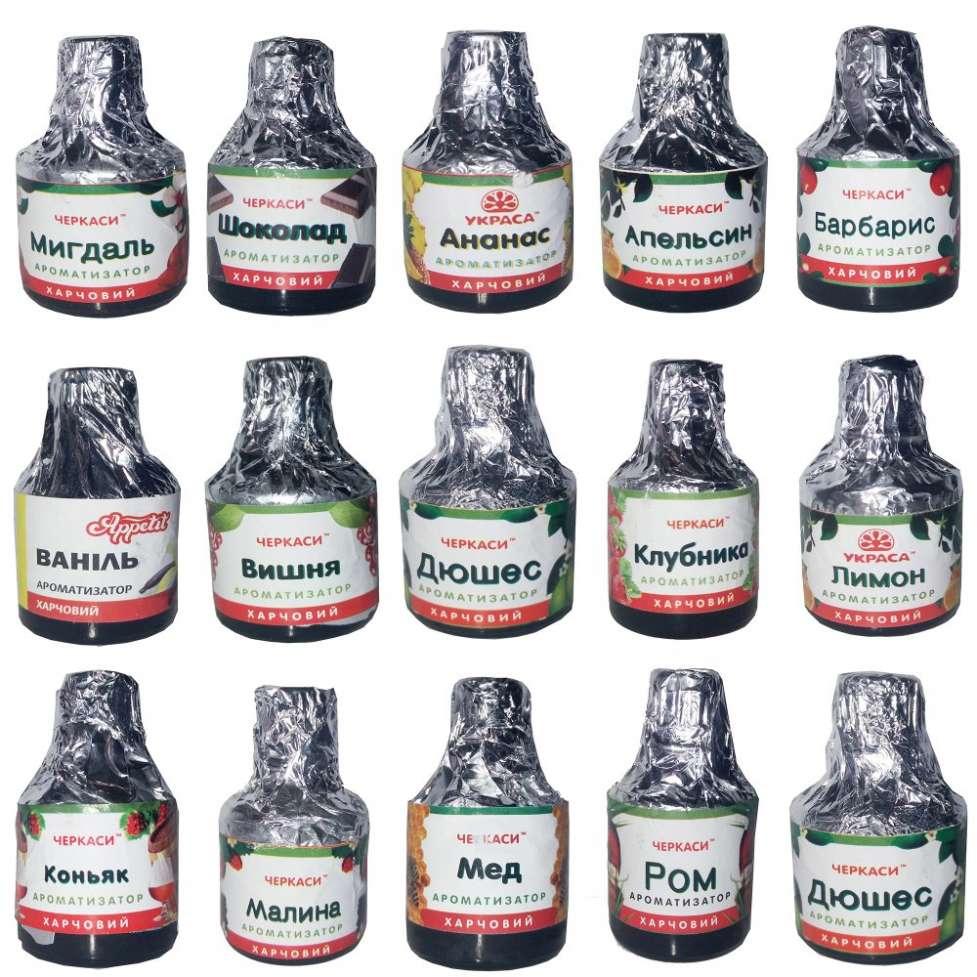 Пищевые ароматизаторы (доступные и качественные) большой выбор