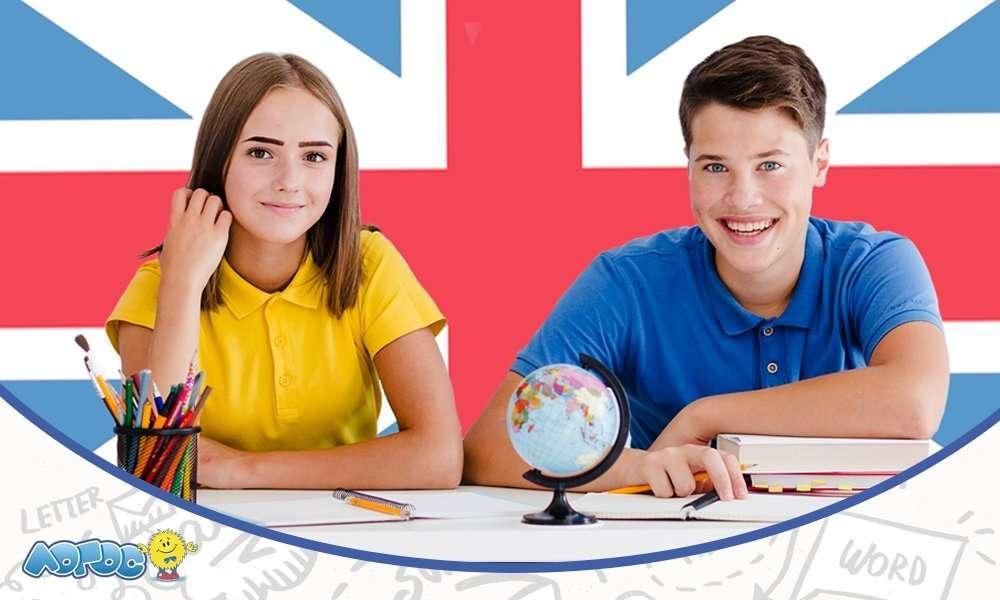 Курси англійської мови (+підготовка до ЗНО)