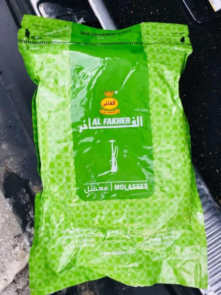 Табак для кальяна оптом 1 кг где купить сигареты дешевле в барнауле