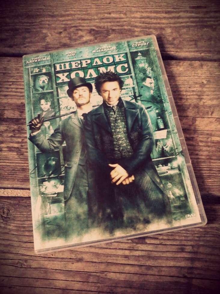 DVD Шерлок Холмс.