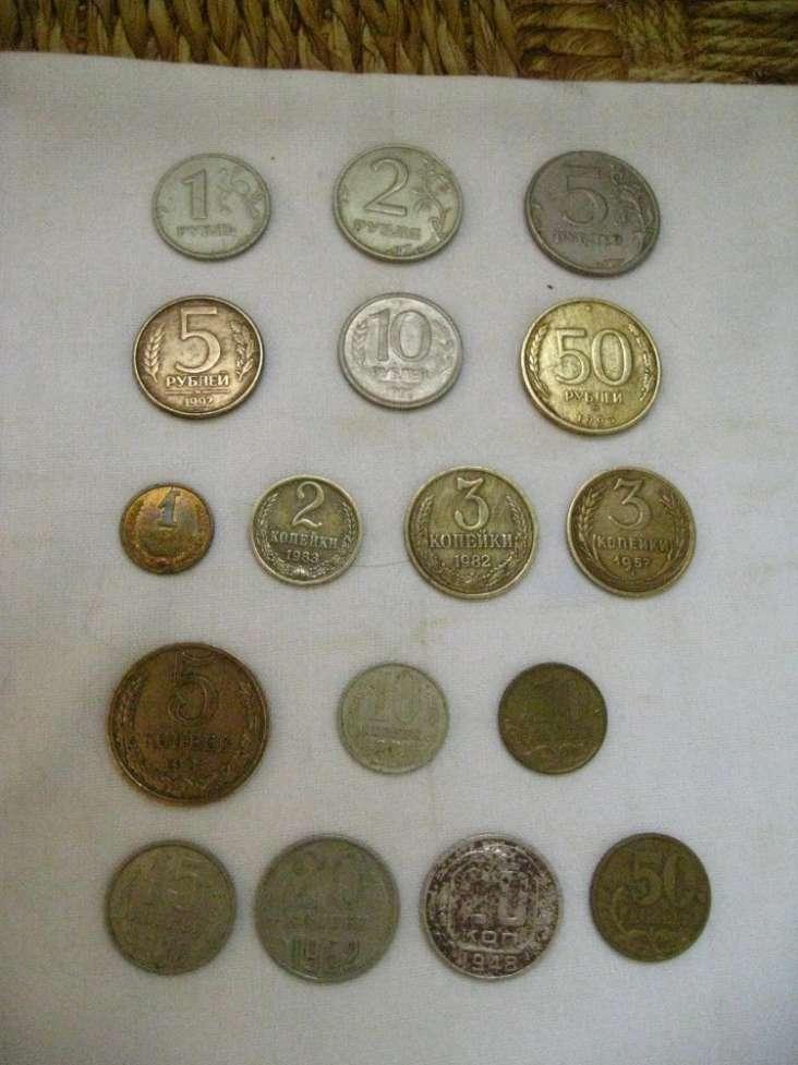 Часов скупка монет ссср ростове в часы продать