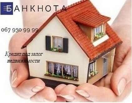 Кредиты на строительство под залог квартиры сбербанк в нальчике как получить кредит