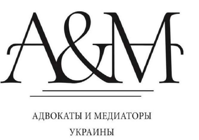 Консультация адвоката Харьков. Адвокат по семейным спорам Харьков.