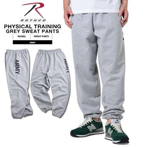Спортивные штаны ARMY производства Rothco