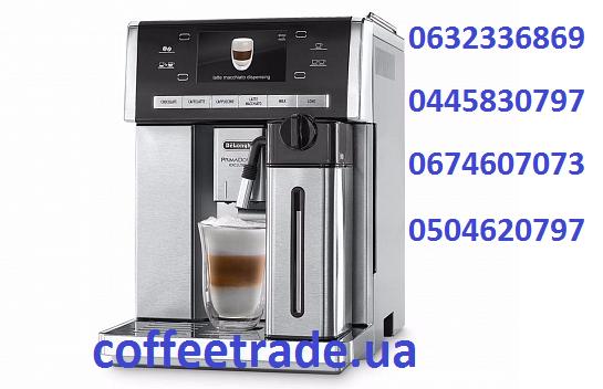 Продажа кофеварок по доступным ценам, Киев.