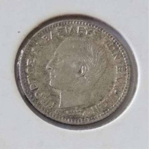 20 лепт 1874, в холдере. Греция. Серебро. РЕДКАЯ.