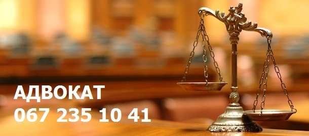 Представительство клиентов в суде.
