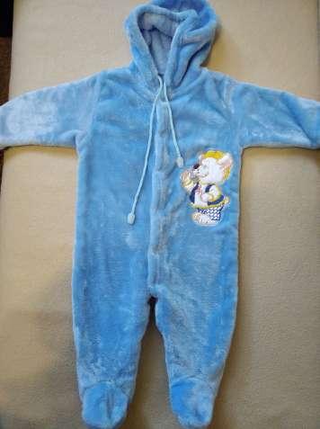 Продам детский теплый комбинезон от рождения до 6 месяцев