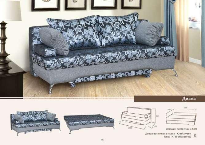 Стильная мягкая мебель для гостинной , спальни . Скидки ! - изображение 2