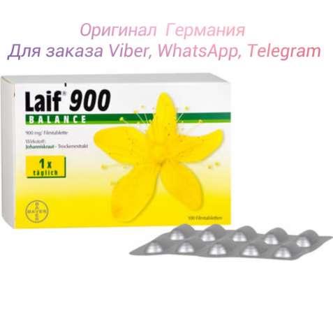 Laif 900 для внутреннего баланса, Лайф 900, купить лайф 900, Laif