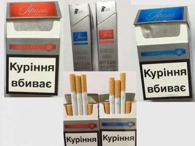 Сигареты и кофе оптом донской табак официальный сайт купить сигареты