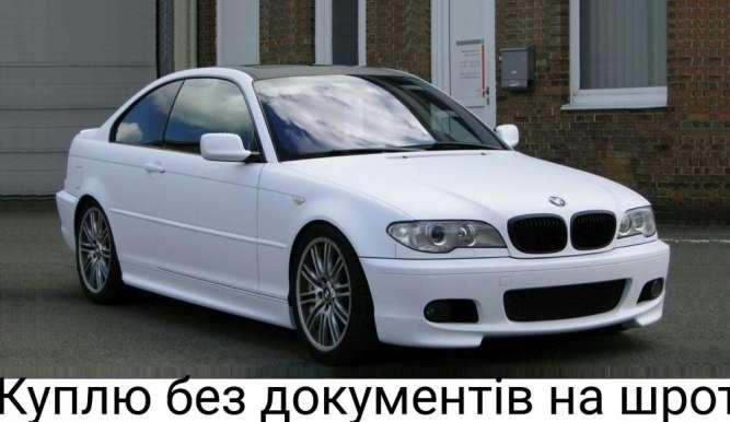 BMW 3 E46 M52b28