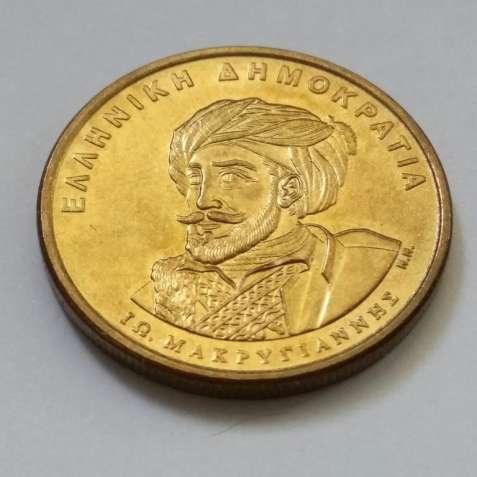 50 драхм 1994 год, Греция, юбилейная (150 лет Конституции, Иоаннис Мак