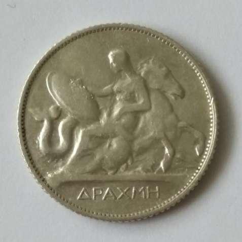 1 драхма 1910, Греция. Серебро