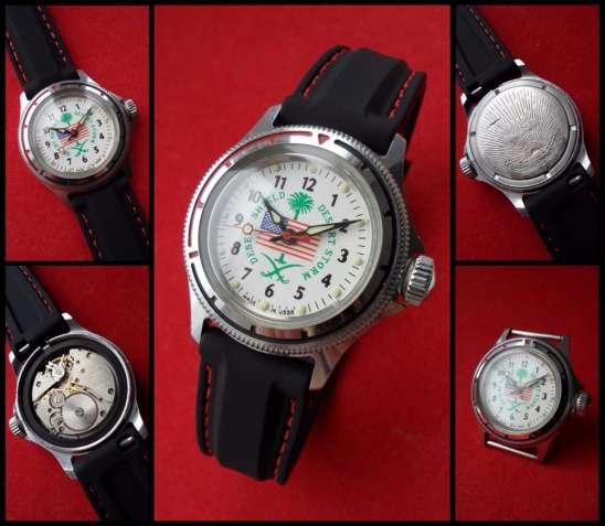 часы «ВОСТОК_БУРЯ В ПУСТЫНЕ» сделано в  СССР 90-х., МЕХАНИКА, мужские