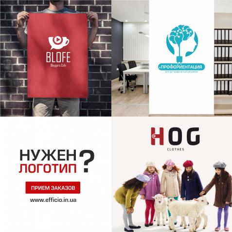 Разработка логотипа бренда заказать торговую марку дизайн
