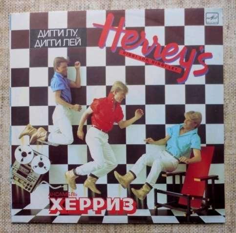 Виниловая пластинка ансамбль Herrey's (Mint)