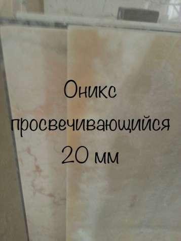 В древности мраморный камень использовался для отделки зданий