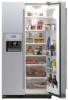 Ремонт холодильников на дому в Сумах. title=