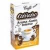 Итальянский кофе Carraro робуста 100% 250 г title=