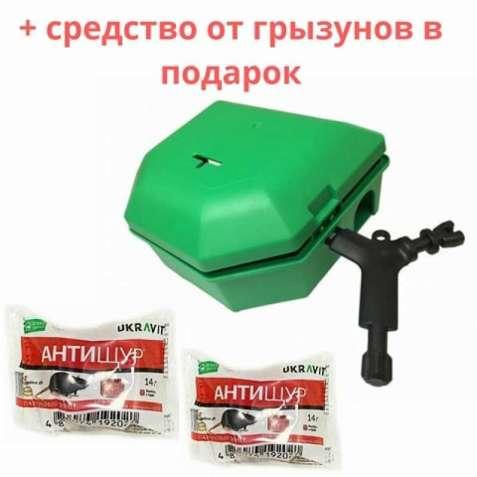 Приманочный контейнер для грызунов (Rotech Snap Box & Accessories)+Под