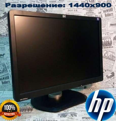 """Жк монитор 19 HP 1945WV (1440x900) """"Пешка"""". Гарантия"""