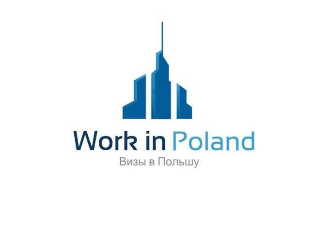 Монтер трубопроводов в Польше