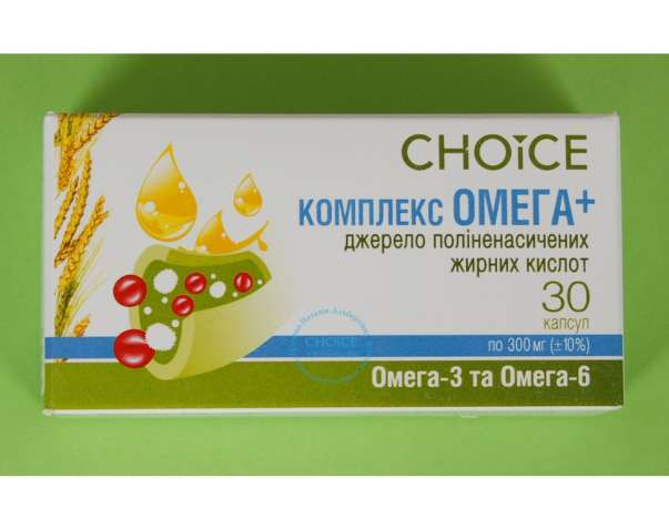 Источник полиненасыщенных жирных кислот Омега 3 и Омега 6.