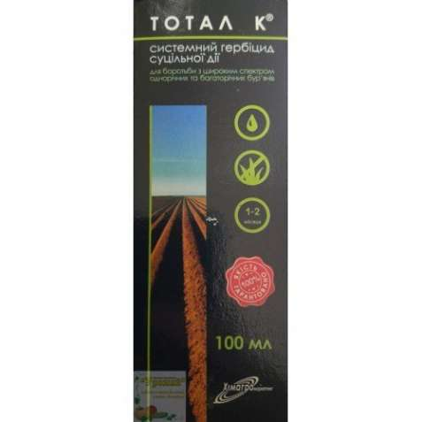 Тотал К 100 мл (аналог Урагана)