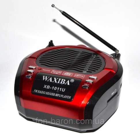 Бумбокс WAXIBA XB-1011U