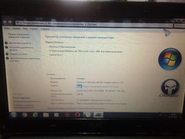 Продам Acer Aspire One D270-26Ckk