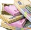 Срочный кредит до 300 тыс. грн title=