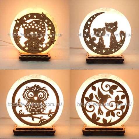 Соляной светильник круглый маленький, лампа, ночник