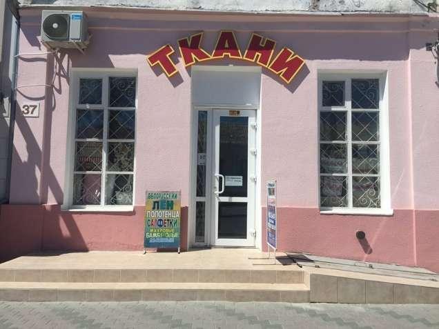 """Магазин """"Натуральные ткани"""""""
