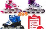 Ролики детские раздвижные SuperPower PU Киев 31-34 35-38 39-42
