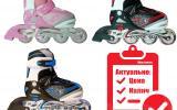 Ролики детские Cool Slide PU полиуретановые колеса Киев