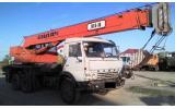 Продаем автокран КТА-18.01 Силач, 18 тонн, 2007 г.в., КАМАЗ 53213, 199... title=