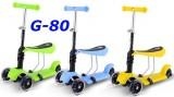 Самокат 3в1 micro maxi trolo new G-80 scooter с наклоном руля и сидени... title=