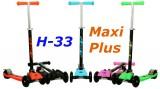 Самокат maxi plus H-33 scooter trolo micro трехколесный 21 st title=