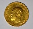 10 рублей 1901 года Николая ІІ title=