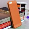 Силиконовый чехол ультратонкий 0.7мм Оранжевый для Iphone 5