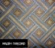 Стул Прага, материал - бук