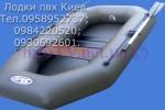 Купить надувную лодку Пвх Скиф в Киев - с гарантией  и доставкой по вс...