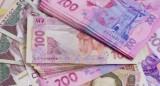 Кредит готівкою для ваших потреб до 100 000 грн title=