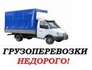 Грузоперевозки Бровары, перевозка мебели, вещей, грузчики Бровары