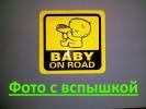 Ребёнок в машине Наклейка светоотражающая title=