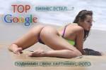 SEO SMM интернет продвижение раскрутка сайта картинок в поисковых системах Google Яндекс соцсетях