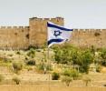 Легальна робота в Ізраїлі title=