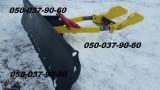 Плуг для уборки снега - отвал лопата на трактор Юмз, Мтз 80, 82 Отвал имеет усиленую конструкцию, гидрофицированный подъем (опускание), конструктивно есть возможность изменения угла очистки направо и налево. Механизм поворота - гидравлика. Длина отвала
